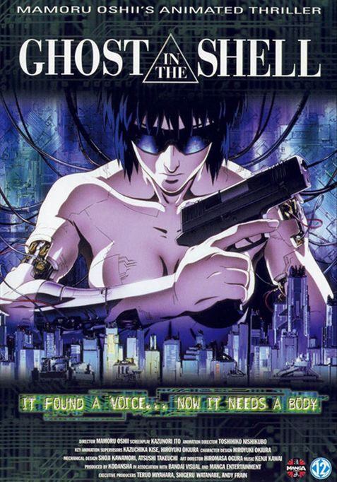 Minuit au Parc: Ghost in the Shell (STA)