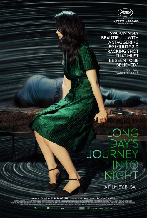 Long Day\'s Journey Into Night 3D (STA)