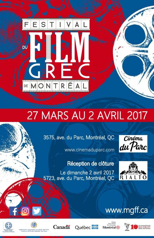 The Greek Film Festival of Montreal
