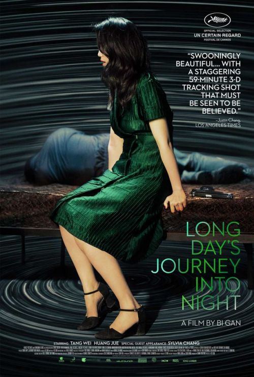 Long Day\'s Journey Into Night 2D (STA)