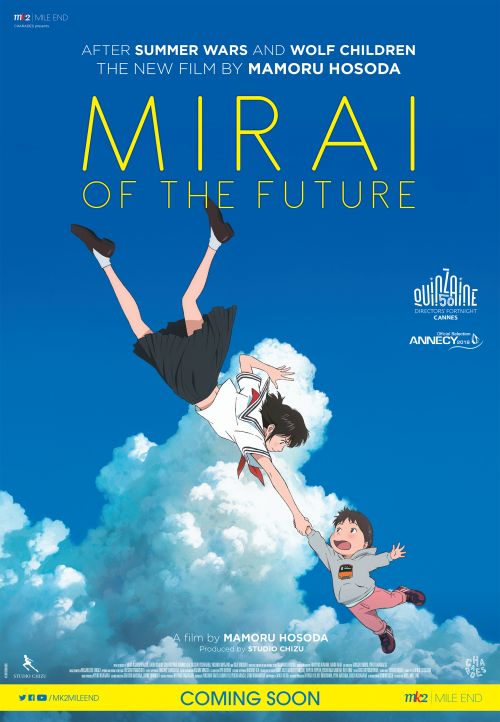 Miraï of the Future (VA)