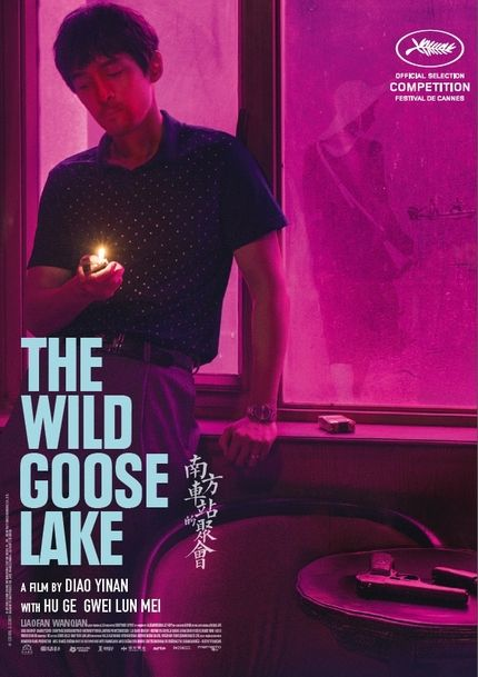 The Wild Goose Lake (STA)